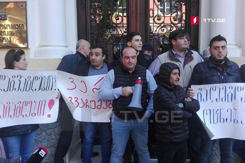 """""""ნაციონალური მოძრაობის"""" წევრები აჭარის მთავრობის შენობასთან აქცია მართავენ"""