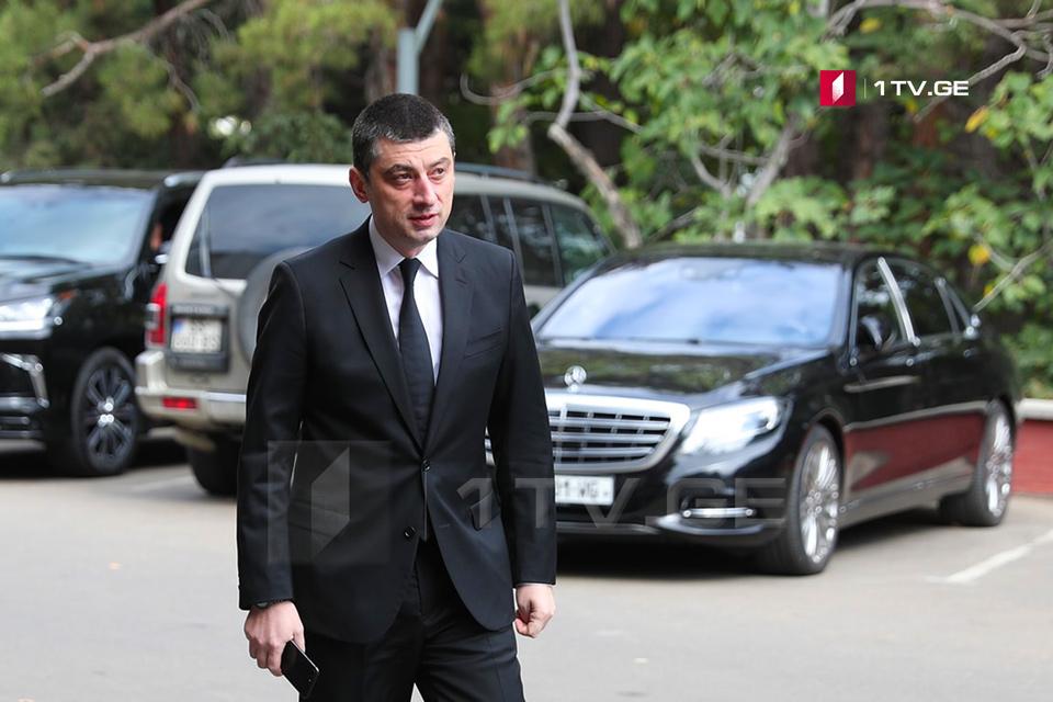 """Аҧызa-министр Гиорги Гaхaриa """"Ақырҭуa гәaхәтәы"""" aофис aхь днеит"""