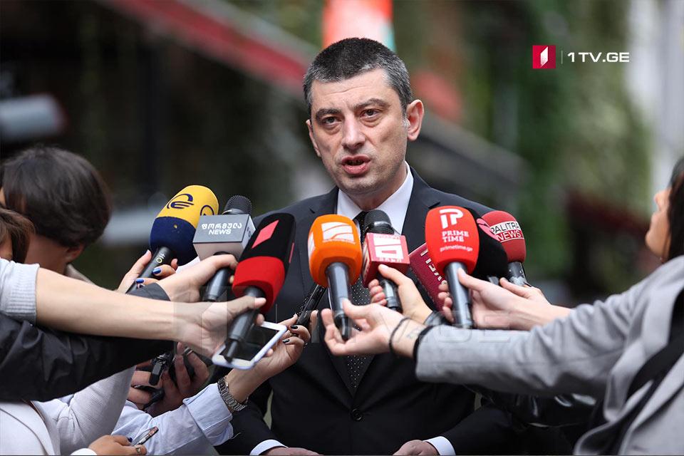 Գիորգի Գախարիա. Վրաստանը 2024 թվականին կանցնի համամասնական համակարգի