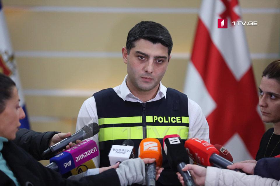 ვაჟა სირაძე - საპატრულო პოლიცია საგანგებო რეჟიმში განაგრძობს 24-საათიან მონიტორინგს, საზოგადოებრივი წესრიგისა და უსაფრთხოების დაცვას