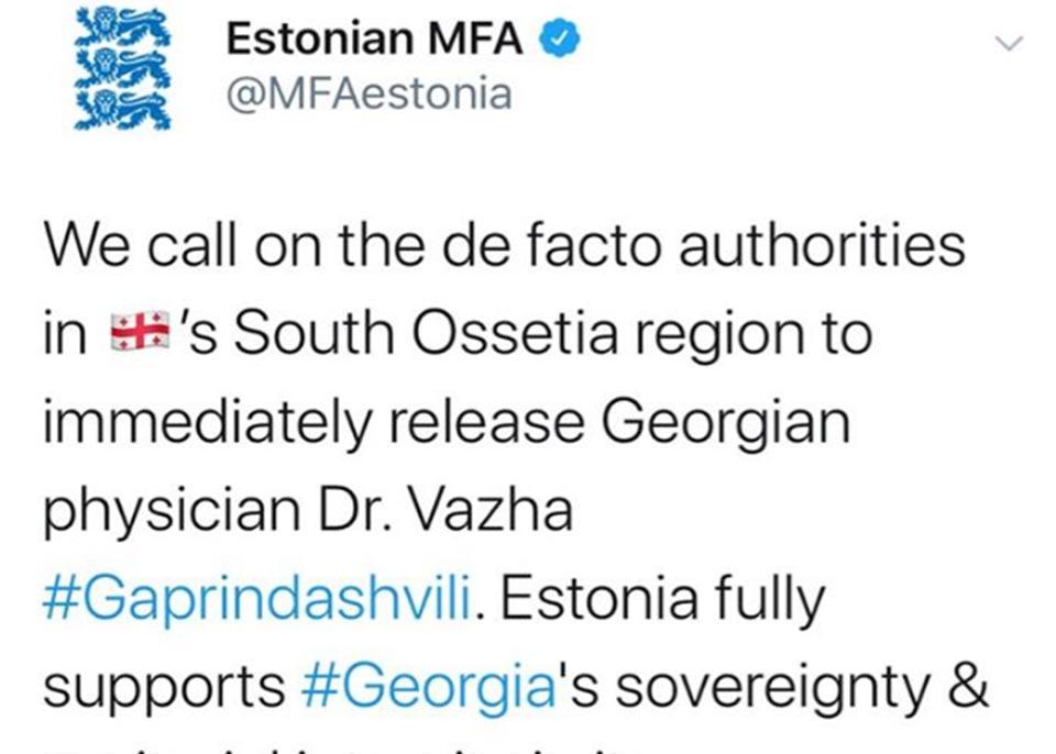 Estonian MFA calls on the de facto authorities to release Dr. Vazha Gaprindashvili