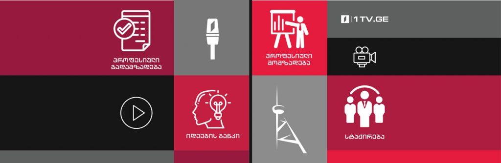 online magazine main banner