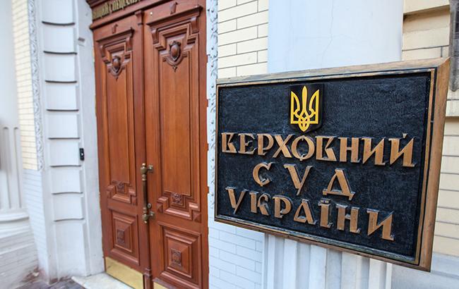 ՈՒկրաինայի գերագույն դատարանը Միխեիլ Սաակաշվիլիի Լեհաստան արտաքսումը ճանաչել է օրինական