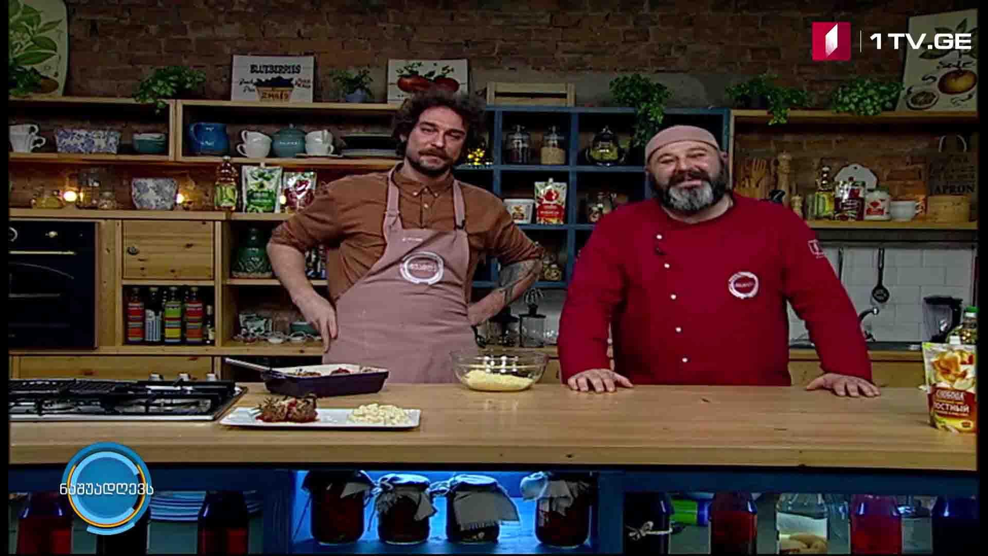 მანჯის სამზარეულო - ნიოკი და ხორცის ბურთულები