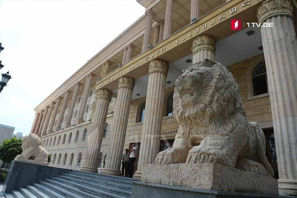 ლაშა ჩხარტიშვილი სასამართლოს შეურაცხყოფისთვის 300 ლარით დაჯარიმდა