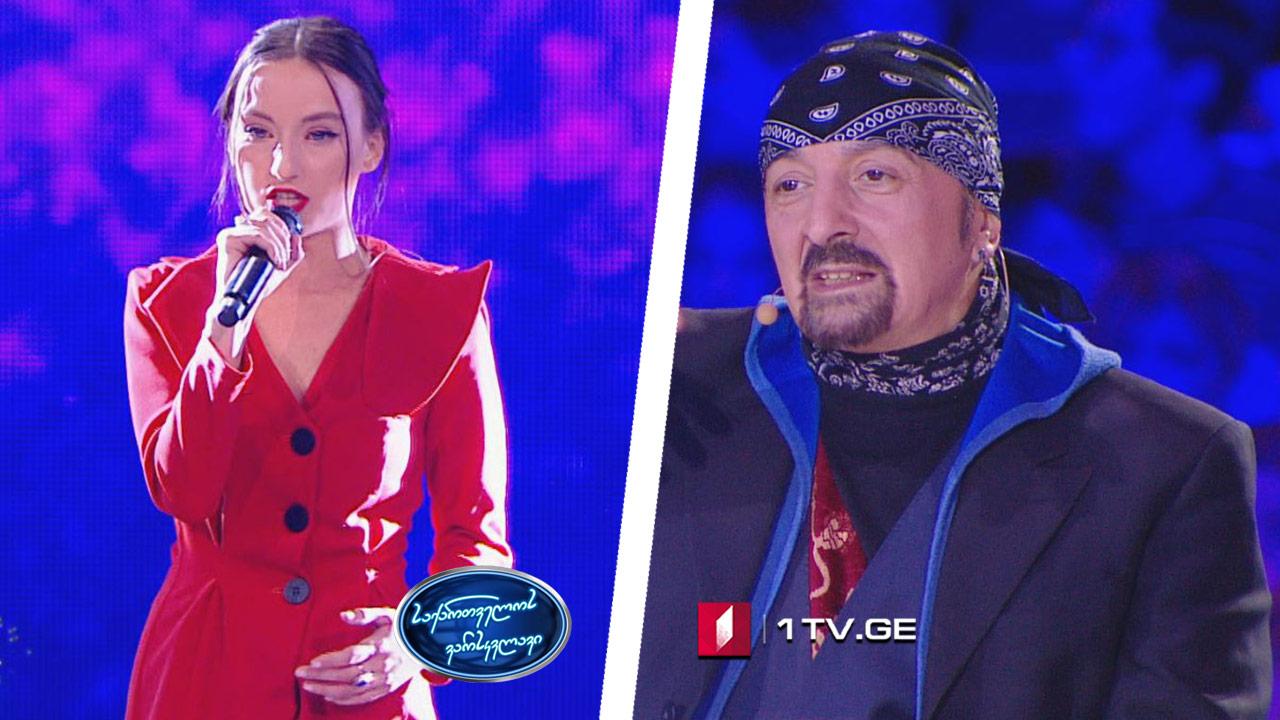 ნიკა კალანდაძე / Nika Kalandadze - Don't Cry For Me Argentina - საქართველოს ვარსკვლავი 2019 - მეორე სეზონი