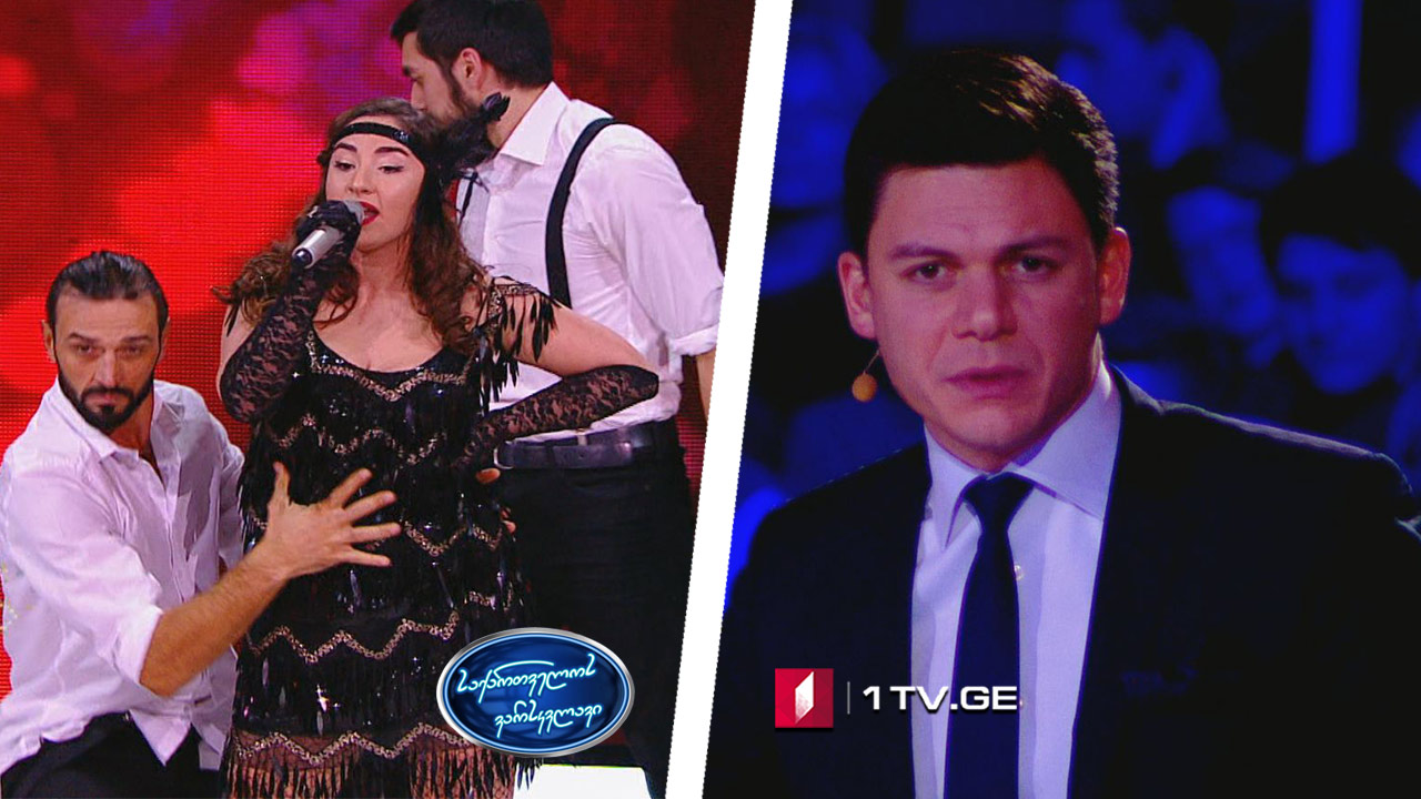 თამარ კაკალაშვილი / Tamar Kakalashvili - All That Jazz საქართველოს ვარსკვლავი 2019 - მეორე სეზონი