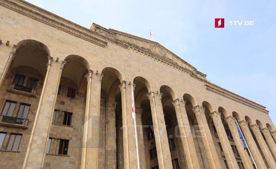 В парламенте заслушают представителей СГБ