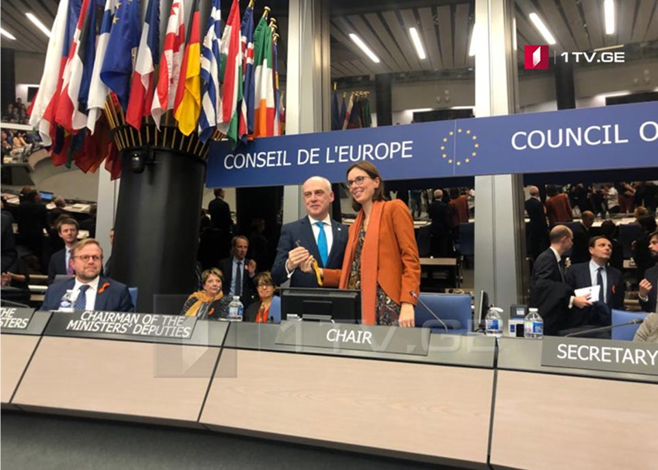 Symbolic key from France – Georgia becomes Chairman of CoE