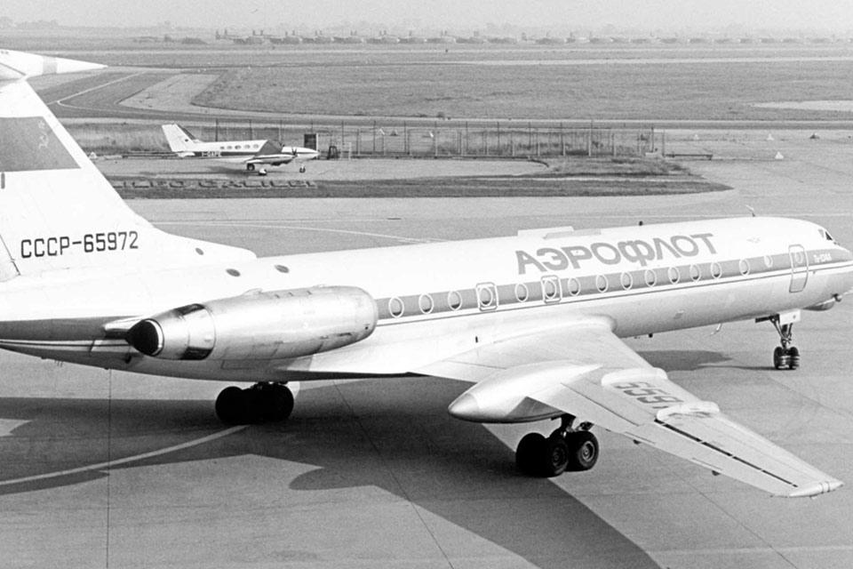 """#რადიოკალენდარი - """"თვითმფრინავის საქმის"""" 36 წელი"""
