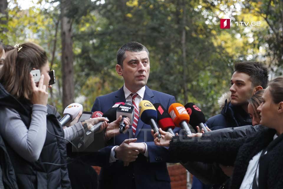 Георгий Гахария - В октябре, несмотря на все происходящее, у нас был 5,7% экономический рост