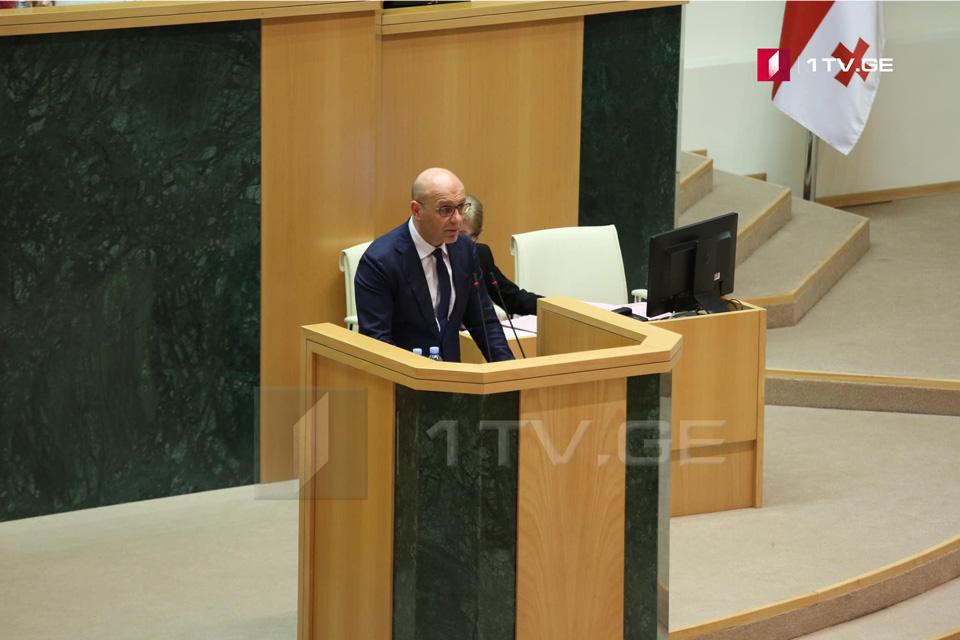 "Ivane Machavariani will be listened within ""Minister's Hour"""