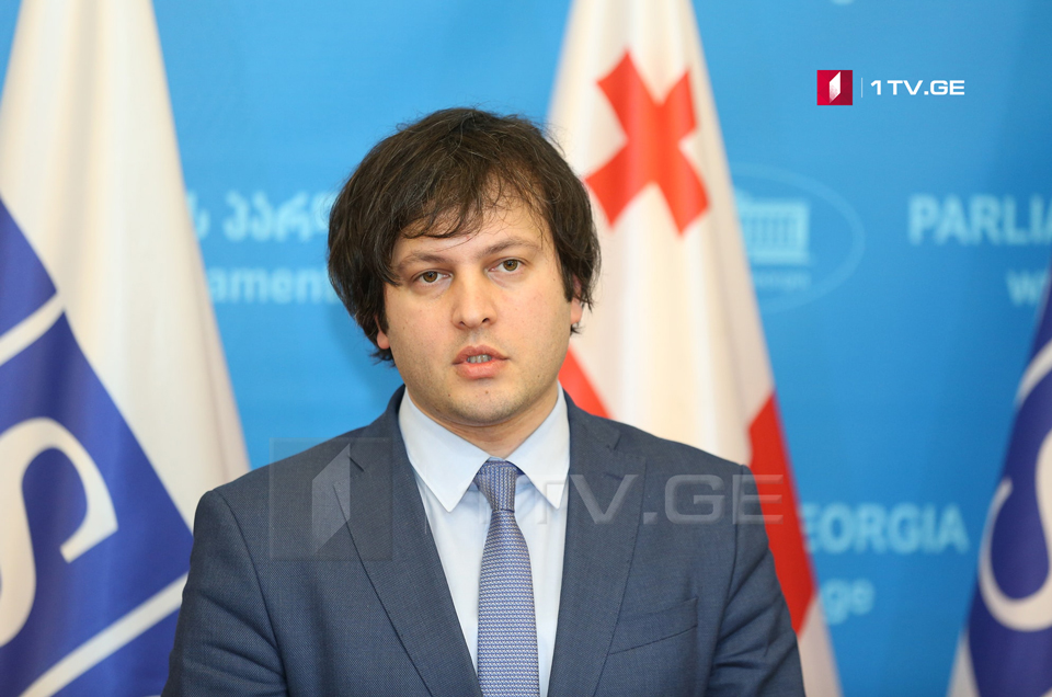 Ираклий Кобахидзе - Я поддержу прекращение депутатских полномочий Ники Мелия