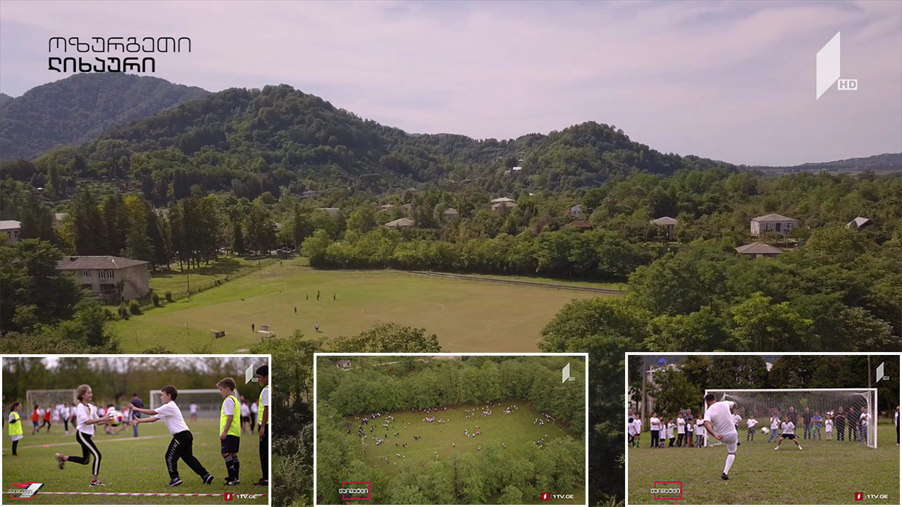 ამბავი რეგიონიდან - მასობრივი ფეხბურთის კვირეული რეგიონებში #ტაიმაუტი