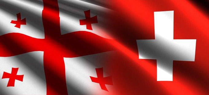 შვეიცარიის მოქალაქეები საქართველოში შემოსვლას პირადობის დამადასტურებელი მოწმობითშეძლებენ
