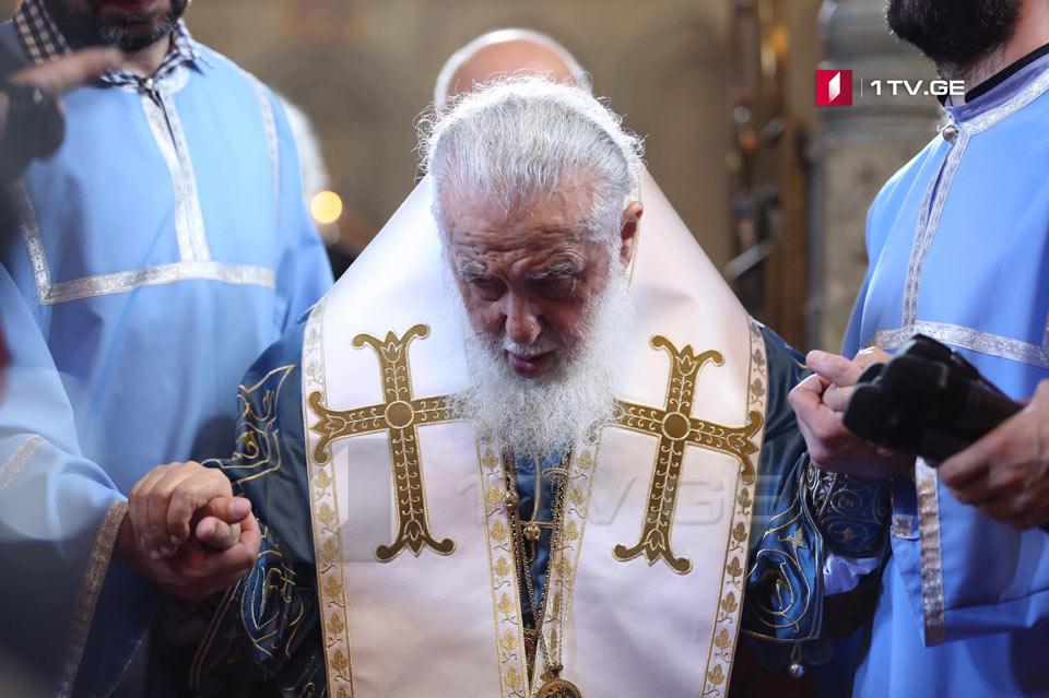 ილია მეორე - ღმერთი მოწყალეა, გადაარჩენს საქართველოს, შიში არ უნდა გქონდეთ