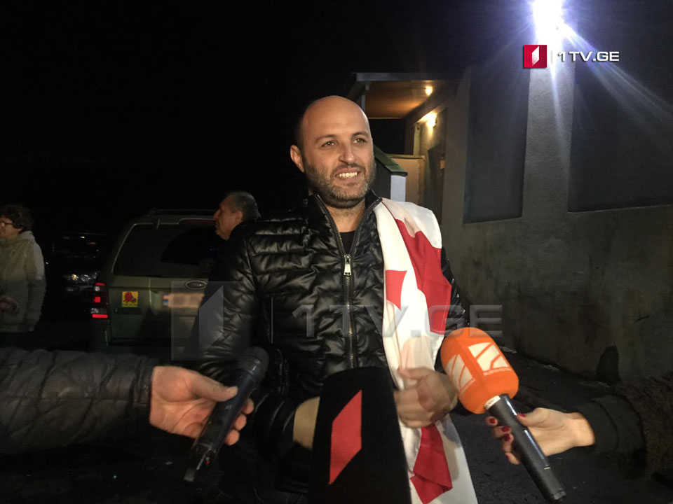 ირაკლი ნადირაძემ მცხეთის იზოლატორი დატოვა