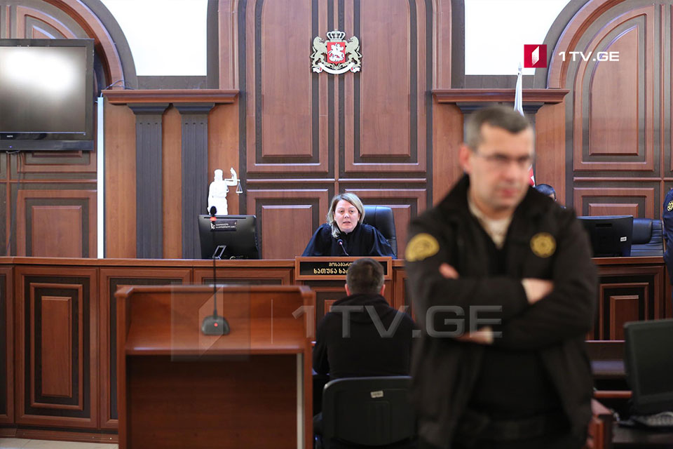 Cartu Bank bankruptcy case - Nika Melia was slapped with a 25 000 GEL fine forofficial misconduct