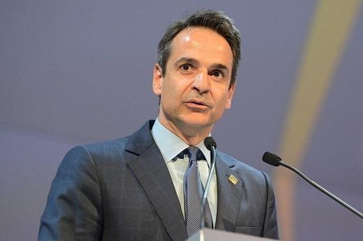 საბერძნეთი თურქეთს სუვერენიტეტის შელახვის მცდელობაში ადანაშაულებს