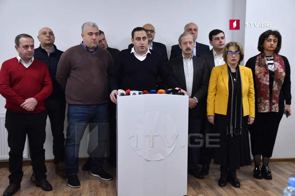 გიორგი ვაშაძე - ე.წ. გერმანულ მოდელზე დაყრდნობით შემუშავებულია საარჩევნო სისტემის ქართული მოდიფიკაცია, რომელიც საერთაშორისო ორგანიზაციებს გადაეგზავნება
