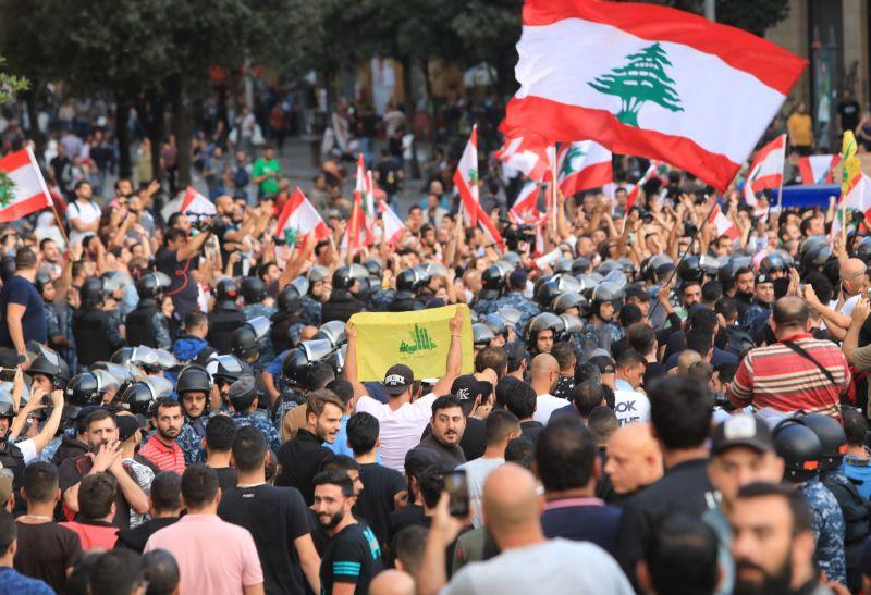 ლიბანში საპროტესტო აქციის მონაწილეები ცრემლმდენი აირის გამოყენებით დაშალეს