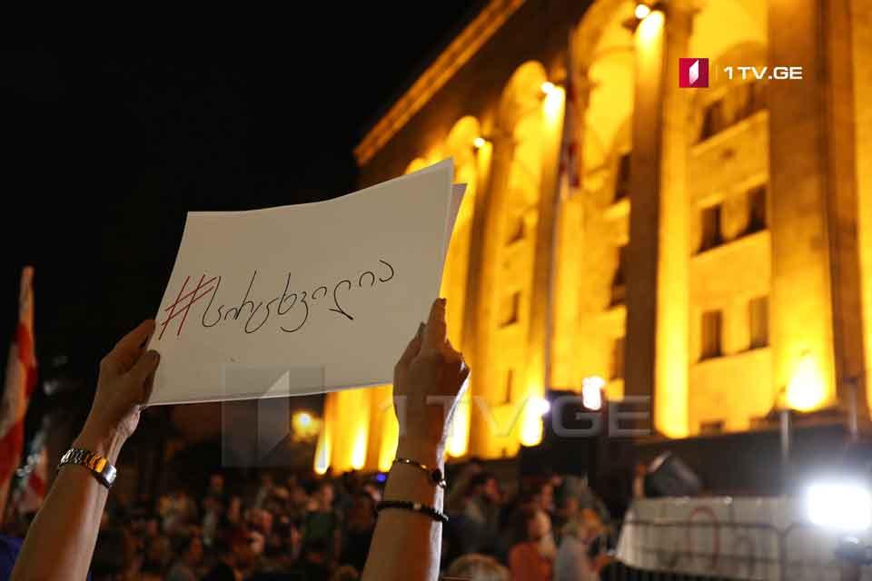 «Ամոթ է» շարժումը արձագանքում է Նինո Բուրջանաձեի Մոսկովյան այցին