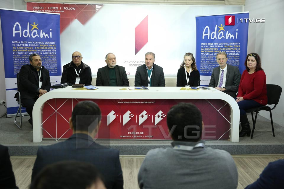 Adami Media Prize to hold master class of film editing in Tbilisi
