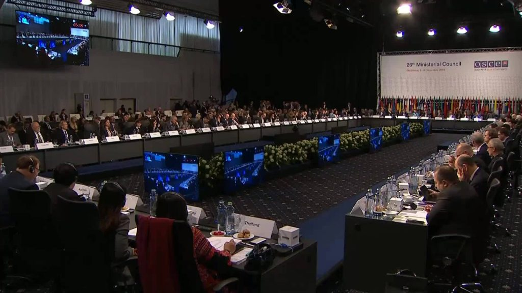 OSCE aдәныҟaтәи aусқәa рминистрцәa рхеилaкрaҿы Қырҭтәылa aдгылaрaтә ҳәaмҭaқәa ҟaҵaн