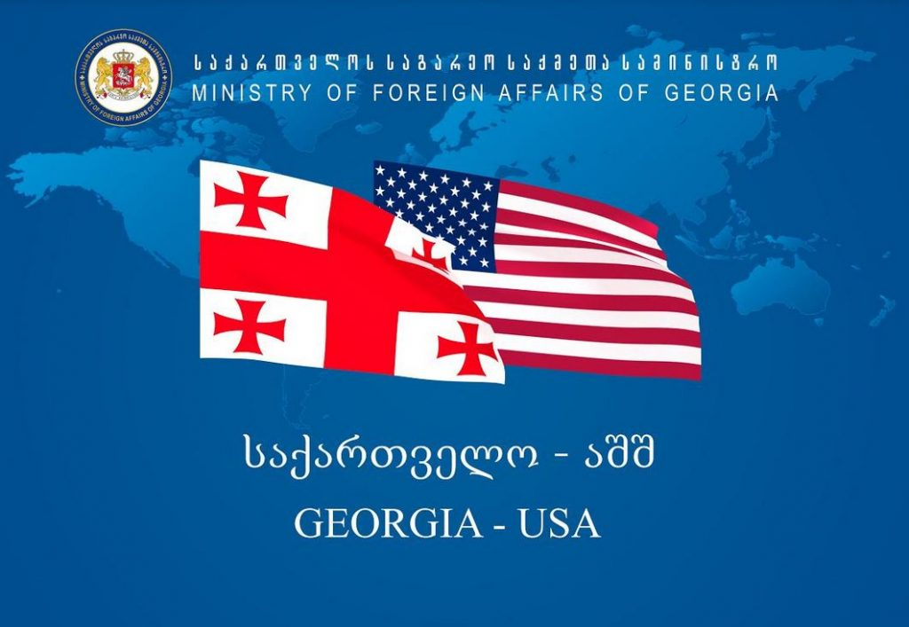 Defense and Security Group of Georgia-US Strategic Partnership Charter to hold meeting