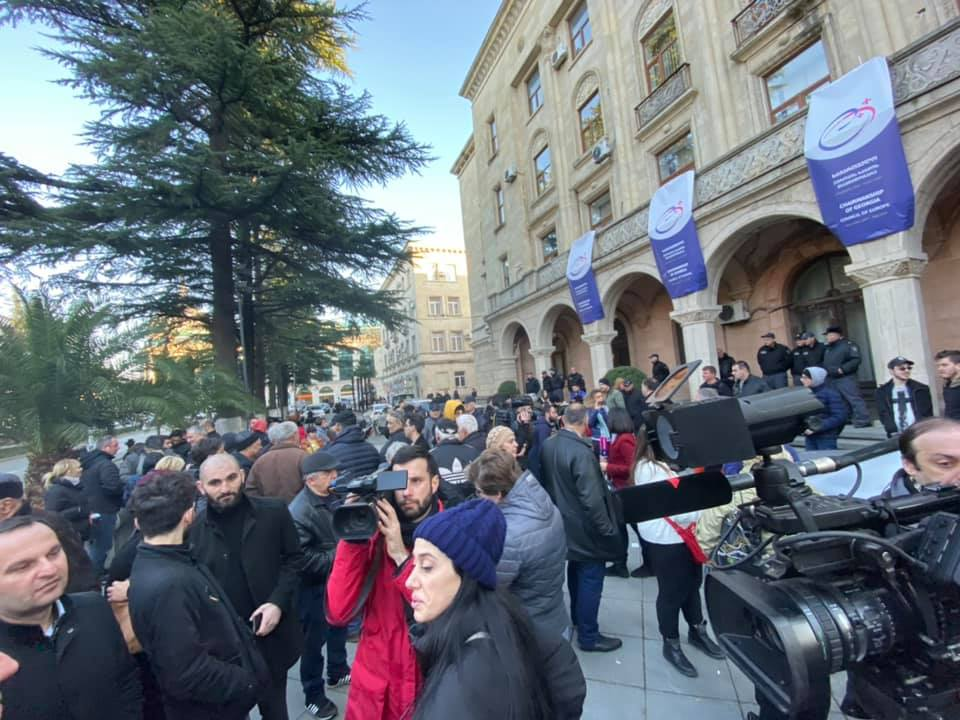 The protest rally in Kutaisi has finished