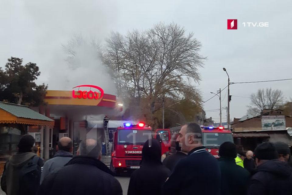 ფიროსმანის ქუჩაზე, ბენზინგასამართ სადგურზე ხანძრისას სამი ადამიანი დაშავდა
