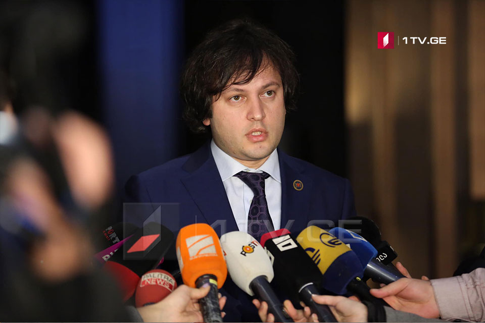 Ираклий Кобахидзе - В Тбилиси, предположительно, будут созданы семь мажоритарных округов
