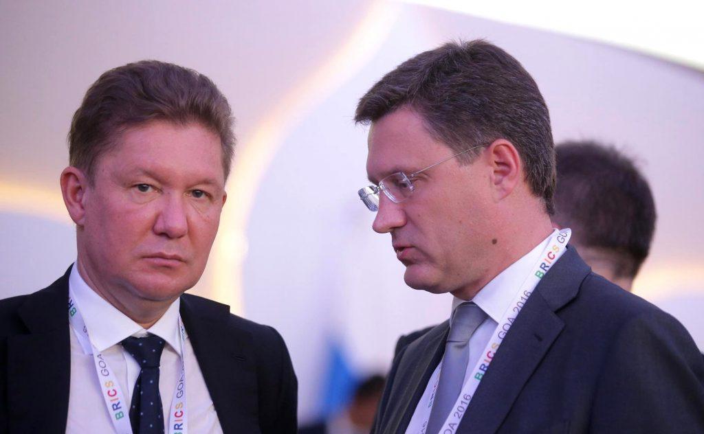 """რუსეთისა და უკრაინის პრეზიდენტების შეხვედრას """"გაზპრომის"""" ხელმძღვანელი და რუსეთის ენერგეტიკის მინისტრი დაესწრებიან"""