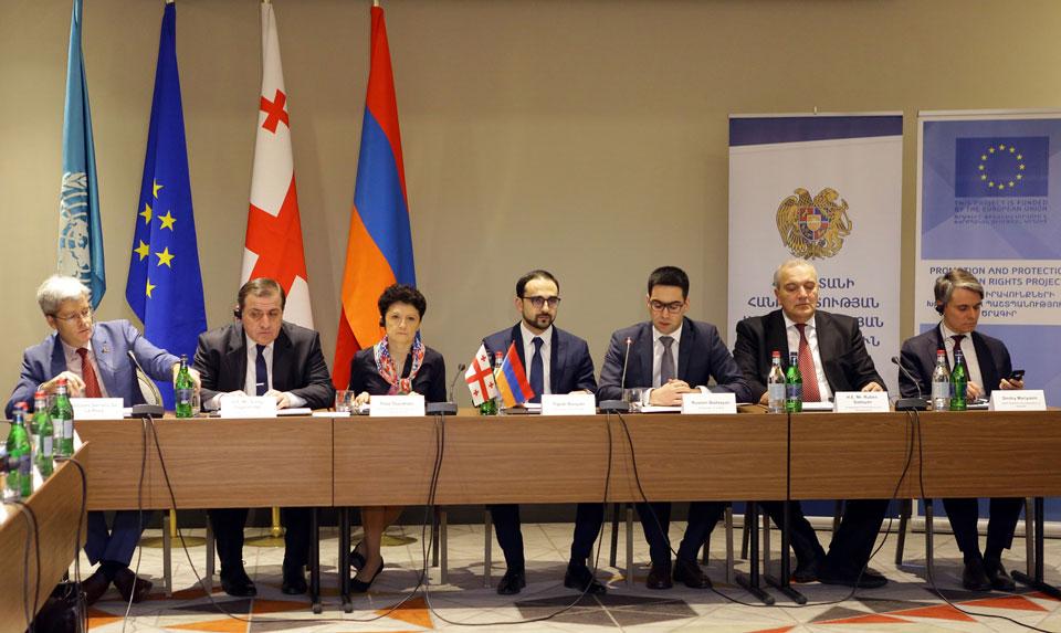 Թեա Ծուլուկիանին մասնակցում է Երևանում ընթացող Հայաստան-Վրաստան իրավական համագործակցության հերթով երրորդ համաժողովին