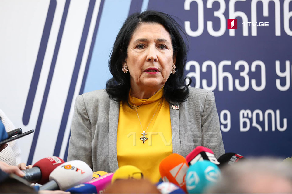 Salome Zurabişvili -  Avropa İttifaqına üzvlük yalnız istək və arzu olmasın deyə, yeni idealarla, yeni alətlərlə düşünməliyik