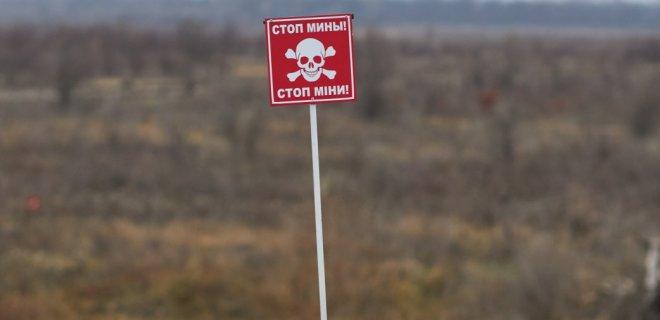 ნორმანდიული სამიტის დღეს, აღმოსავლეთ უკრაინაში სამი უკრაინელი სამხედრო დაიღუპა