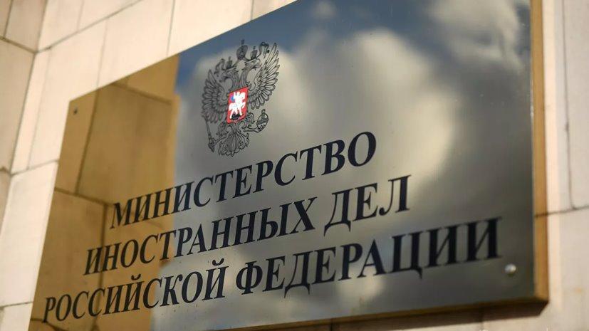 Россия объявила двух сотрудников посольства Германии персонами нон грата