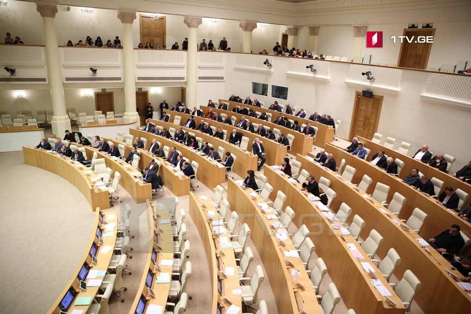 Gürcüstan Parlamenti Ali Məhkəmənin 14 namizədini təsdiq etdi