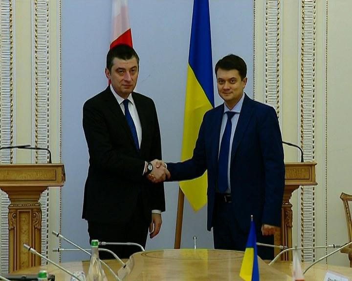 Georgian PM meets with Chairman of Ukraine's RADA