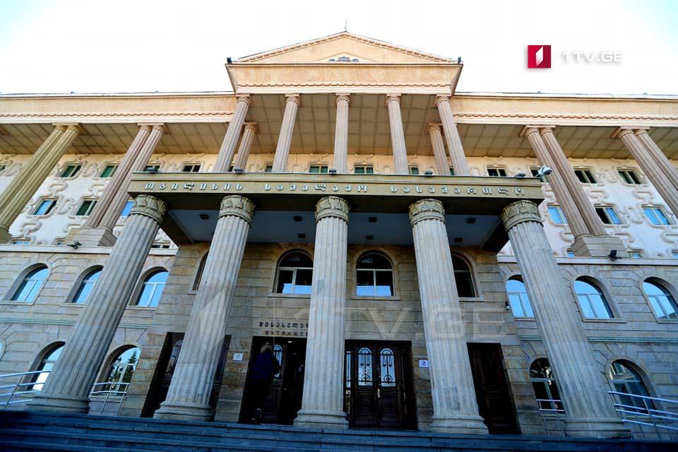 20-21 ივნისის მოვლენების საქმეზე ბრალდებული ოთხი პირის სასამართლო პროცესი დღეს გაგრძელდება