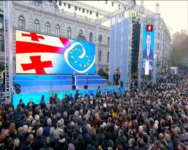 «Грузинская мечта - Демократическая Грузия» проводит митинг на площади Свободы (фото)