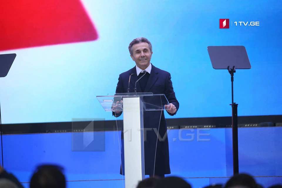 Бидзина Иванишвили о европейском выборе Грузии