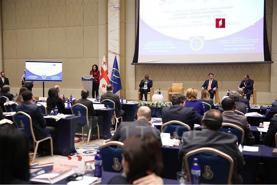 თბილისში ევროპის საბჭოს საპარლამენტო ასამბლეის კონფერენცია მიმდინარეობს