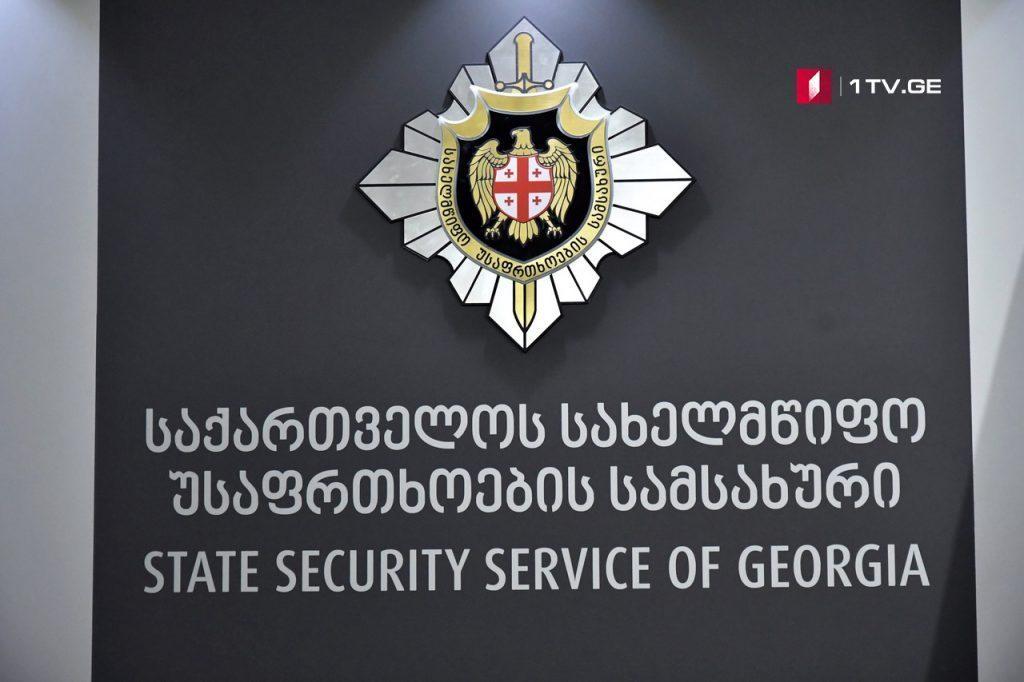 სააკაშვილ-ადეიშვილის საუბრის ჩანაწერს, რომელიც უკრაინულმა სააგენტომ გაავრცელა, საქართველოს სახელმწიფო უსაფრთხოების სამსახური შეისწავლის