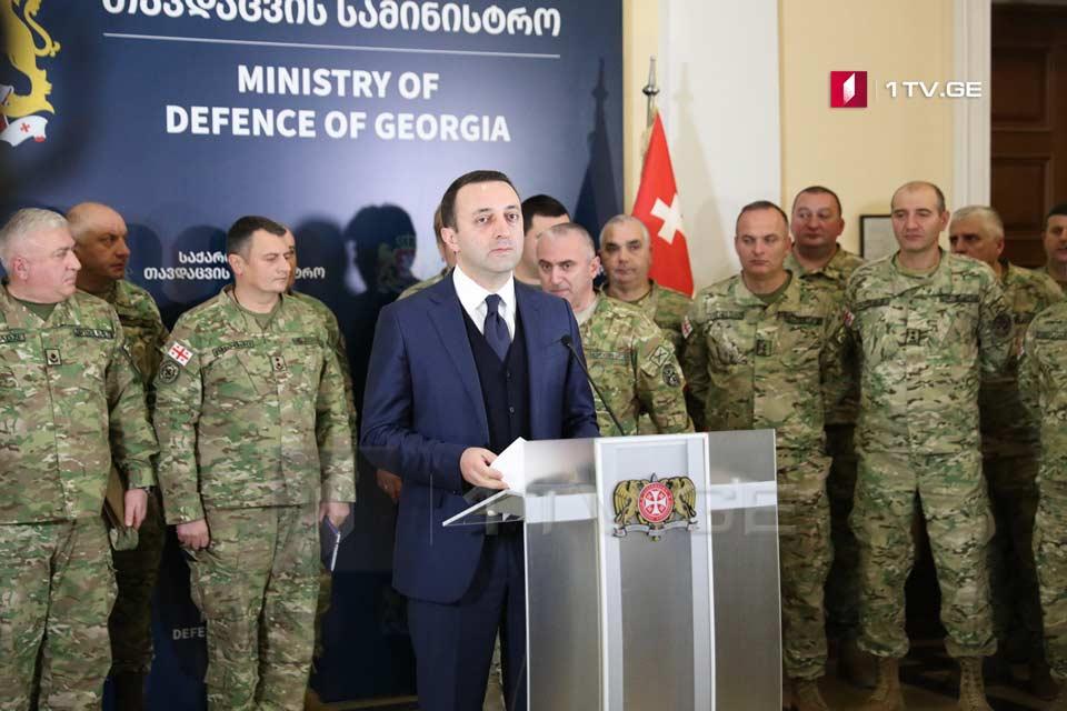 Министерство обороны начинает строительство военного городка, где военнослужащие смогут приобрести квартиру по льготным условиям