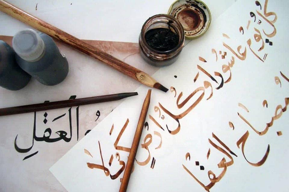პიკის საათი - არაბული ენის საერთაშორისო დღე
