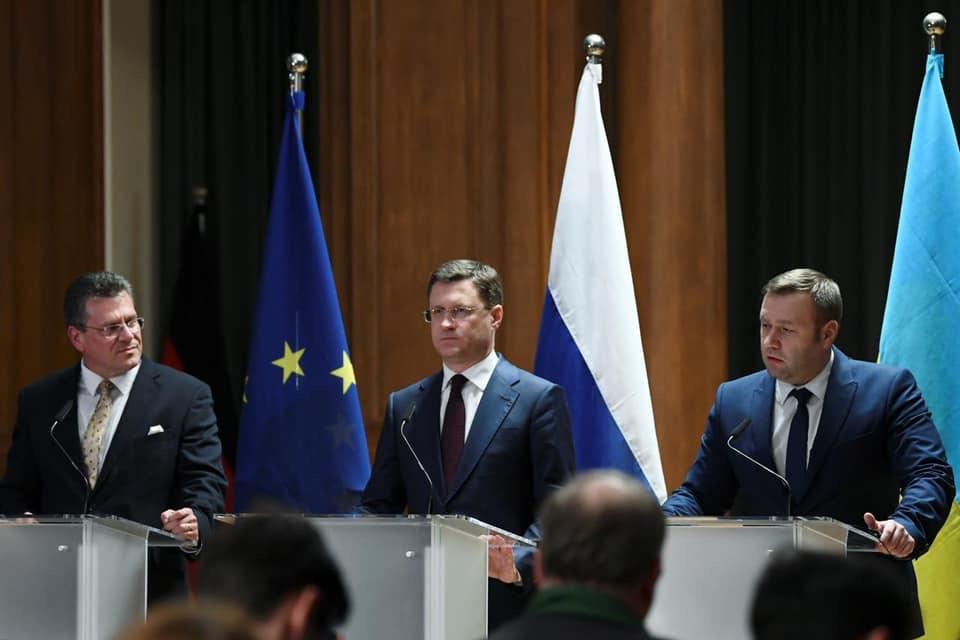 О нюансах договорённостей по газу достигнутых между Украиной и Россией