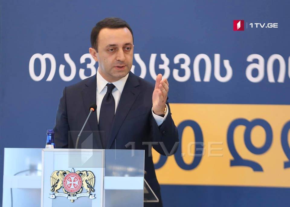 Ираклий Гарибашвили-Мы покончили с политическими преследованиями в 2012 году