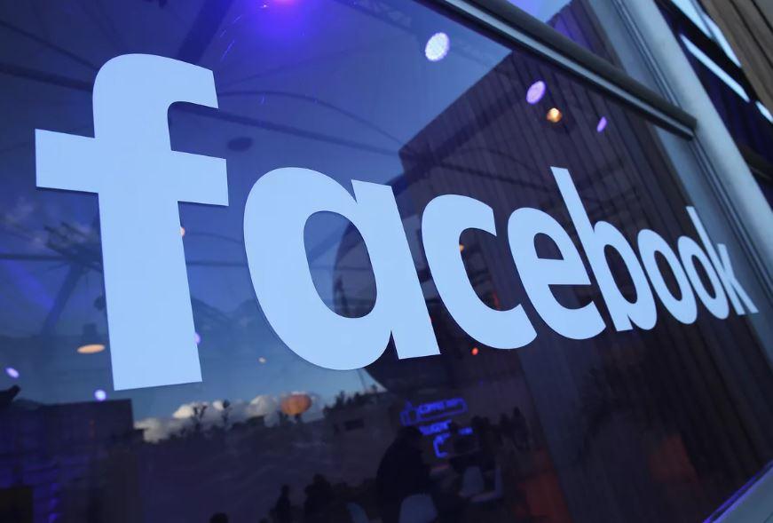 """""""ფეისბუქის"""" 267 მილიონი მომხმარებლის პირადი მონაცემები ინტერნეტით გაავრცელეს"""