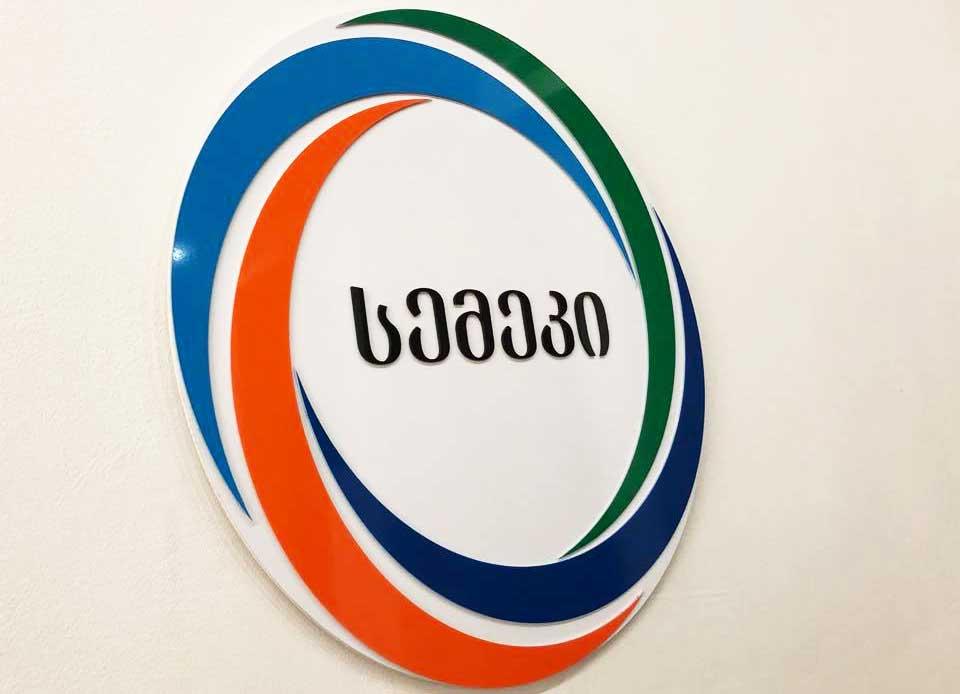 """სემეკ-ი """"თბილისი ენერჯის"""" ტარიფს 25 დეკემბერს, """"სოკარ ჯორჯიას"""" კი, 27 დეკემბერს დაამტკიცებს"""